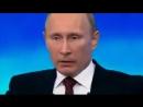 Вопрос Путину о конопле прикол угар ржака тролль лол физрук макс +100500 майдан украина смотреть всем