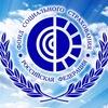 Белгородское региональное отделение ФСС РФ