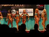 15 финалисток до 163 см.Одесса 18.04.2015