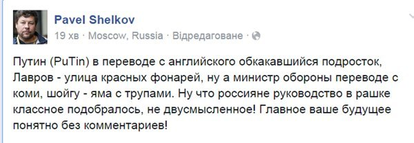 Карпюка этапируют в тюрьму Владимирский централ. Клых остается в Грозном, - адвокат - Цензор.НЕТ 9346