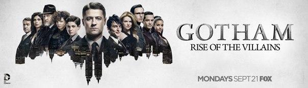 К премьере второго сезона сериала «Готэм» 21 сентября канал FOX представил  ...