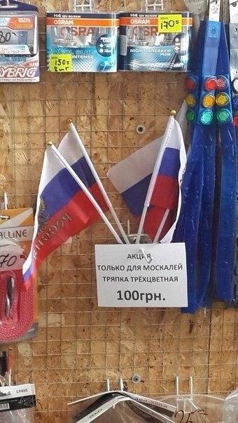 Украина дорогой и кровавой ценой выходит из-под имперского влияния, - Шендерович - Цензор.НЕТ 981