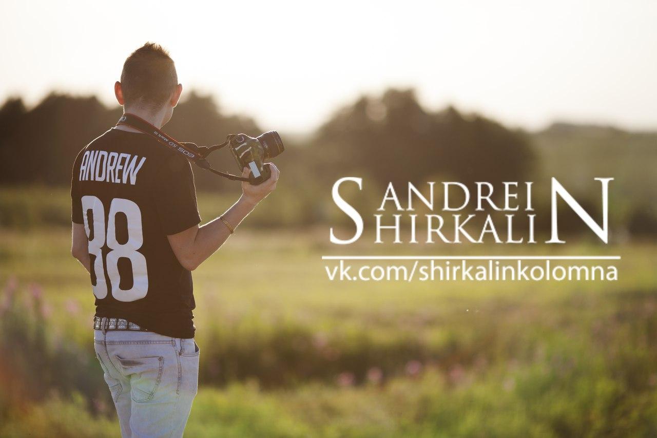 Андрей Ширкалин, Коломна - фото №9