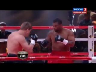 Александр Поветкин - Перес.НОКАУТ Победа Поветкина в 1 раунде 22.05.2015 полный бой