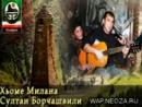 wap.neoza.ru_3d450b471b845b56a50538e240d157d9