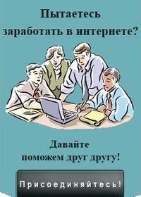 Как заработать в интернете обсуждение ставки от 1 рубля на спорт