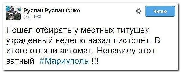 В Днепропетровске задержали диверсанта с арсеналом оружия и боеприпасов - Цензор.НЕТ 8425