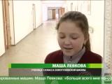 Курские студенты показали чудеса техники (мастер-класс Робот - выдумка века!