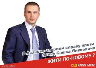 """Боевики из """"ДНР/ЛНР"""" могут быть амнистированы, если они не атаковали силы АТО, - Лысенко - Цензор.НЕТ 7364"""