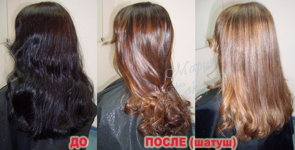 Мраморное окрашивание волос фото до и после