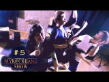 MyRockBand Show (1st in history musical d.i.y. reality-show), # 5