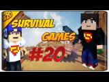 Minecraft: Survival Games #21 / Стульчак помог отлично :)