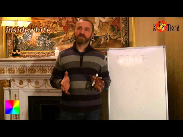 Сергей Данилов - Большая чистка в Эпоху Волка - Природа против Паразитов