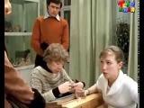 Тихие троечники (2 серия, 1980)