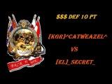 Cossacks: back to war | [KGR]^CATweazel^ vs [EL]_SECRET_ | $$$ 10pt