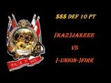 Cossacks: back to war | [KAZ]Jakee vs [-UNION-]FIRE | $$$ 10pt