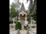 Александр Малинин - Кладбище Сент-Женевьев-де-Буа