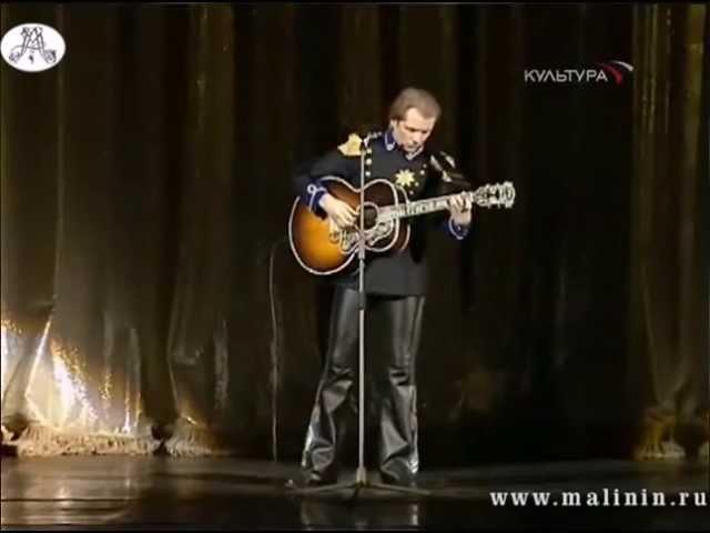 Александр Малинин - Как служил солдат (2003) / Alexandr Malinin, Kak sluzhil soldat