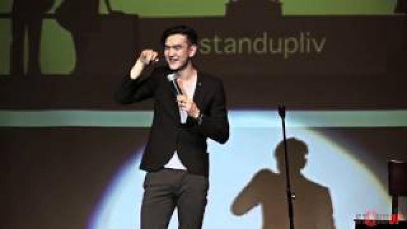 Stand Up Жив - Нурлан Сабуров (виды смеха)