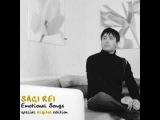 Sagi Rei - What Is Love