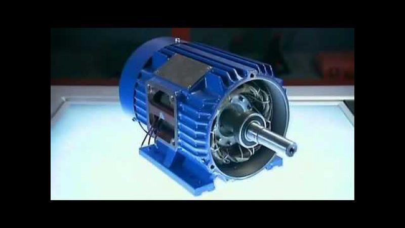 Электромотор , принцып действия , конструкция