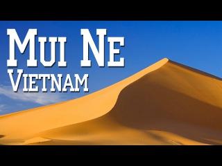 Муйне, Вьетнам   Mui Ne, Vietnam