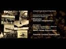 Колыбельная с четырьмя дождями Полина Агуреева Музыка С.Пожлаков, автор текста Л.Лучкин