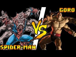 Человек-Паук vs Горо | Кого больше знают? Кто кого?