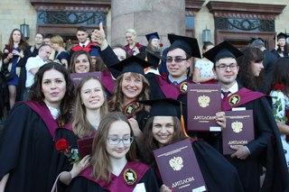 Вручение дипломов с отличием (...