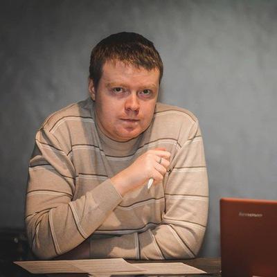 Евгений Тисленко