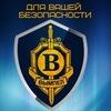 Охрана в Воронеже