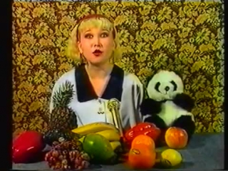 Психоделическая реклама магазина Панда г. Сыктывкар 90-е годы