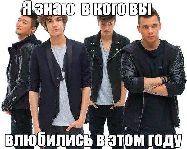 Артем Пиндюра | MBAND | OFFICIAL GROUP | ВКонтакте