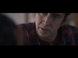 Врата тьмы / Трейлер HD