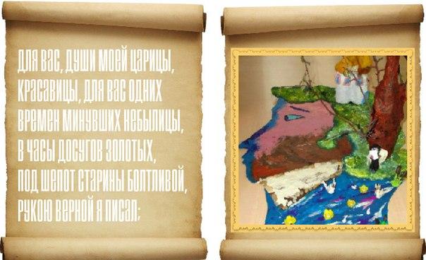 сказки пушкина с картинками читать