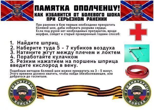 Избрано руководство экспертного совета при Мининформполитики - Цензор.НЕТ 4717