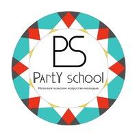 Логотип PartY school