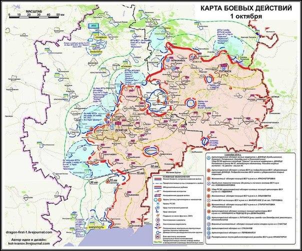 Информационная сводка военных действий в Новороссии - Страница 5 CJY9qvGftck