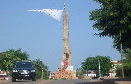 Бисау, Гвинея-Бисау