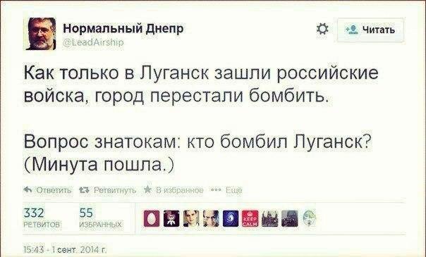 """Террористы обстреляли из минометов, артиллерии и """"Градов"""" ряд населенных пунктов Луганщины, - Москаль - Цензор.НЕТ 5489"""