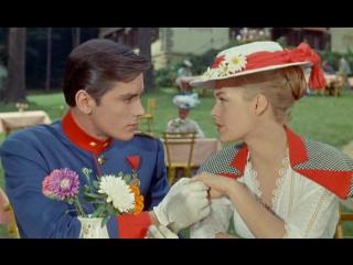 Кристина / Christine (1958).