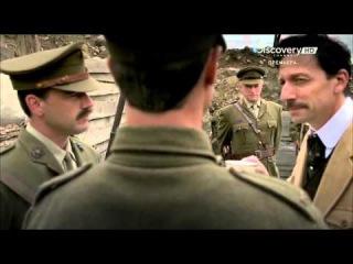 Дневники великой войны. 5-я часть.