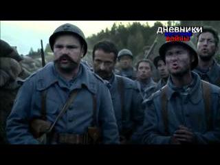 дневники великой войны. часть седьмая