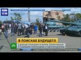Евродепутаты оценили масштаб разрушений своими глазами Саур - Могила Новости Украины Сегодня