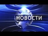 Кубок чемпионов городов Золотого кольца