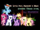 Daniel Ingram - MLP: FiM Opening theme (cover)