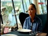 Баян Есентаева & Абай Бегей [Ел аузында ] 2015