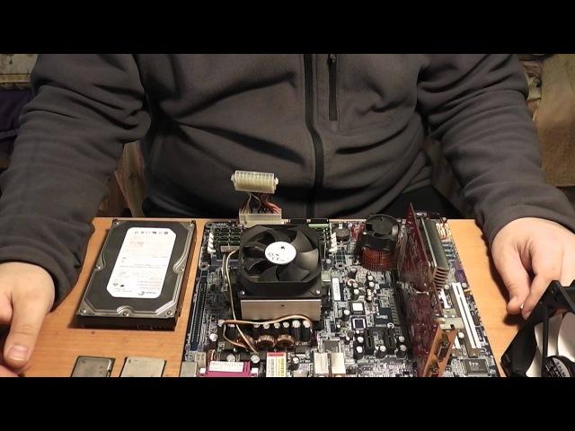 Мои рекомендации по выбору комплектующих для сборки компьютера 2 - Видео урок