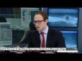 Александр Дунаев в прямом эфире РБК-ТВ