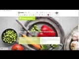 Как изменить фон на своем сайте ?
